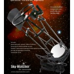 信达Sky-Watcher DOB 20寸 道布森天文望远镜 20寸 GOTO