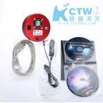 ATIK 314E CCD Camera - Sony ICX205AL Monochrome Sensor