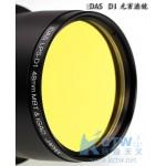 IDAS LPS-D1 光害滤镜2寸 48mm 轻度光害环境使用