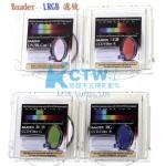 Baader LRGB 黑白CCD滤镜 1.25寸 36mm 2寸