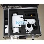 信达 NEQ6 EQ6 赤道仪专用拉杆高级铝合金箱 超结实