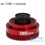 ASI-120-MM/MC (NEW )天文行星摄影照相机 带ST4导星接口 K0202