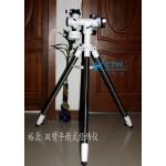 裕众 双臂平衡式经纬仪 经纬台套装 可以接2套望远镜