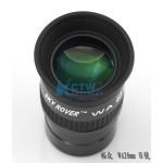 裕众1.25寸WA 目镜8-20mm 60度 广角目镜 秒杀PL K1300-03