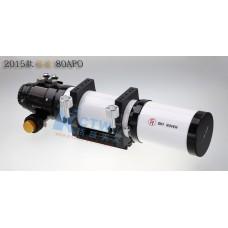 2015款裕众80 APO F6 天文望远镜