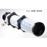 SKY ROVER 裕众光学 102mm F7 ED 天文望远镜 送大礼包