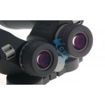 SKY ROVER 裕众光学 徒步 7x50 双筒望远镜 画王