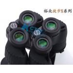 2015款裕众双筒望远镜 徒步系列8x42N 10x50N 8x42中空 送5礼品