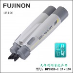 终极梦想 日本 Fujinon 富士能 25X150ED-SX 大型双筒望远镜 行货