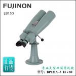 日本FUJINON富士能 专业级 15x80 MT-SX双筒天文观测镜 行货
