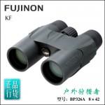 日本富士 KF系列8X42H 双筒望远镜 户外狩猎者