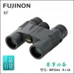 日本FUJINON富士能KF 8X24H 双筒望远镜 行货