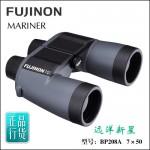 日本FUJINON富士能7X50 WP-XL 双筒望远镜 行货