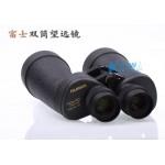 日本FUJINON富士能10X70 FMT-SX双筒望远镜 顶级观星镜 行货