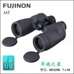 日本FUJINON富士能7X50MTR-SX双筒望远镜 行货