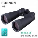 日本FUJINON富士能10X70 MT-SX双筒望远镜 行货