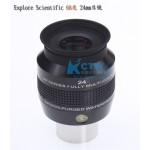 Explore Scientific 68度平场目镜 24mm 充氩气目镜