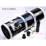 信达 BKP 200F4 OTA /CFP200/800 双速调焦摄影版牛反望远镜