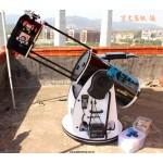 新款信达Sky-Watcher DOB GOTO 16 道布森天文望远镜406/1800